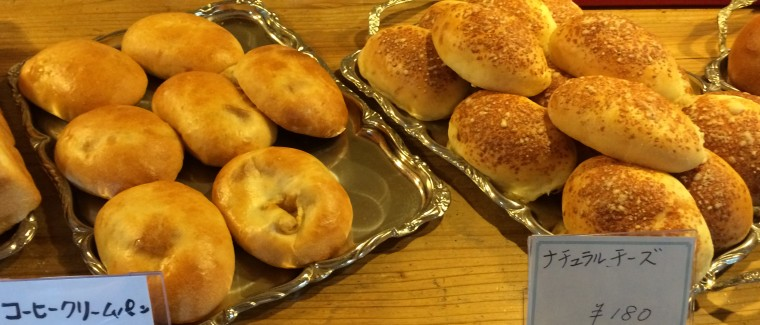 自家製パン~土日パン